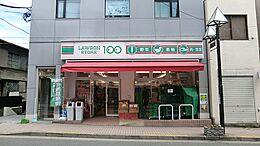 ローソンストア100東中野1丁目店