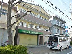 兵庫県尼崎市菜切山町の賃貸マンションの外観