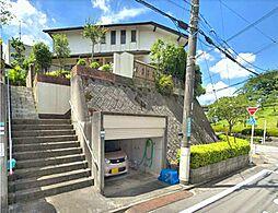 小田急多摩線 唐木田駅 徒歩17分