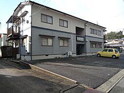 兵庫県豊岡市中陰の賃貸アパートの外観