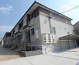 京都府宇治市木幡北畠の賃貸アパートの外観