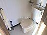 トイレ,1DK,面積26.08m2,賃料3.5万円,バス くしろバス釧路公立大学前下車 徒歩2分,,北海道釧路市文苑4丁目11-2