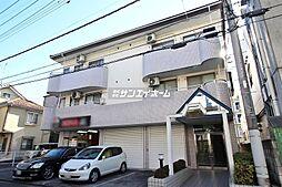 埼玉県飯能市栄町の賃貸マンションの外観