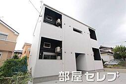 平針駅 4.9万円