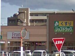 タウンA[2階]の外観