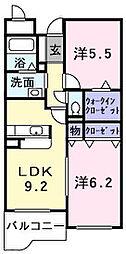 フロイデヴォーヌング 3階2LDKの間取り