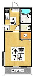 コーポアザレア[2階]の間取り