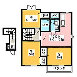 サンシャイン三田 B[2階]の間取り