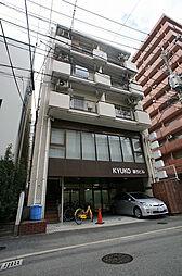 KYUKO第5ビル[3階]の外観