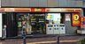 周辺,1K,面積23.94m2,賃料9.4万円,横浜市営地下鉄ブルーライン 関内駅 徒歩4分,みなとみらい線 日本大通り駅 徒歩6分,神奈川県横浜市中区相生町2丁目