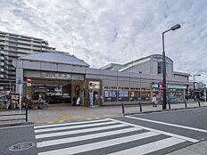 西武新宿線「花小金井」駅