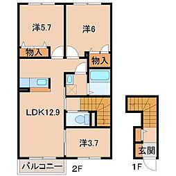 シャーメゾン咲和[2階]の間取り