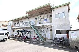 大元駅 4.8万円