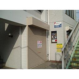 水谷ビル店舗