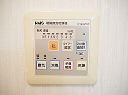 浴室乾燥機付き。雨の日でも洗濯物が乾きます。