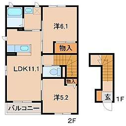 シャーメゾンレープレ[2階]の間取り