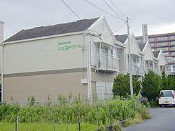 井尻駅 4.6万円