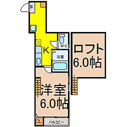 コンフォート吹上(コンフォートフキアゲ)[2階]の間取り