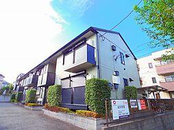 東京都西東京市東町6丁目の賃貸アパートの外観