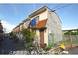 [テラスハウス] 大阪府枚方市渚西1丁目 の賃貸【/】の外観
