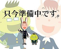 曽根駅 6.5万円