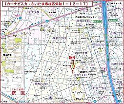 南与野駅 2,980万円