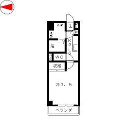 愛子駅 4.5万円
