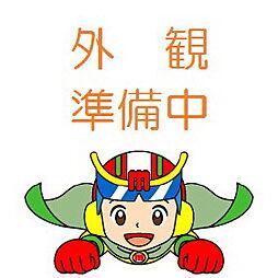 勇払駅 3.6万円