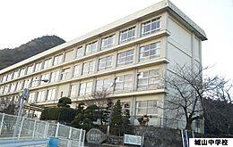 城山中学校 1610m