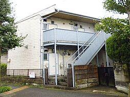 鶴川駅 1.8万円