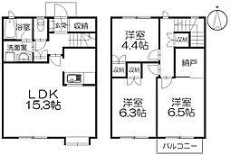[テラスハウス] 神奈川県茅ヶ崎市菱沼2丁目 の賃貸【/】の間取り