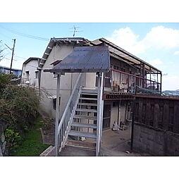 奈良県生駒市西旭ケ丘の賃貸アパートの外観