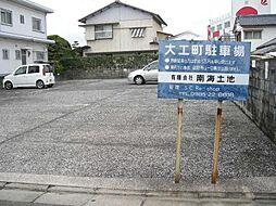 宮崎駅 0.6万円