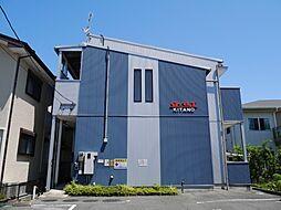 北野町十郎丸アパート(6世帯)