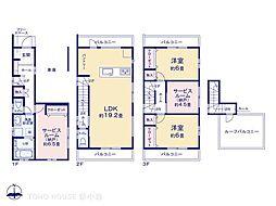 五反野駅 4,590万円