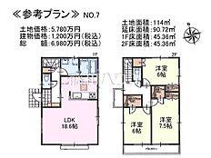 7号地 建物プラン例(間取図) 調布市小島町3丁目