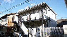 ハイツ芳崎