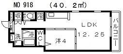 URBAN TERRACE ABENO(アーバンテラス阿倍野)[3階]の間取り