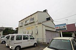 山口県下関市秋根新町の賃貸アパートの外観
