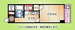 ファミール松井[205号室]の間取り