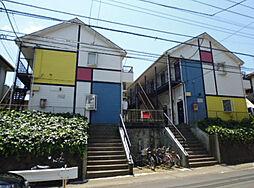 神奈川県川崎市麻生区千代ケ丘2丁目の賃貸アパートの外観