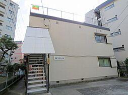 大住ハウス[2階]の外観