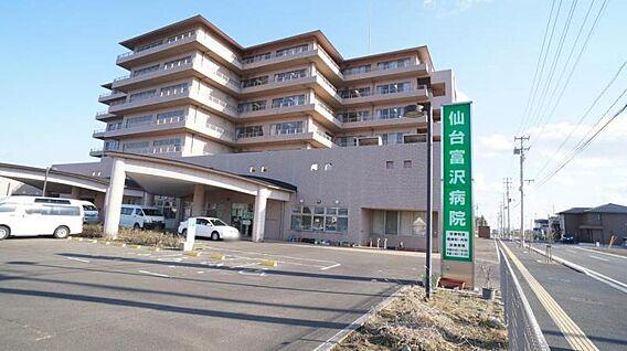 仙台富沢病院 ...
