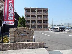 広島県福山市南蔵王町3の賃貸マンションの外観