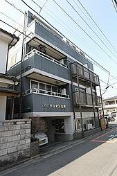 アビタシオン元町[3階]の外観
