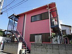 東京都世田谷区給田2の賃貸アパートの外観