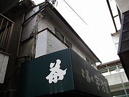 堺市堺区出島町2丁