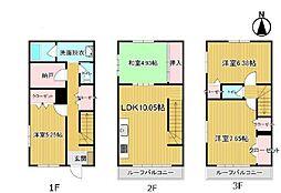 江坂駅 2,280万円