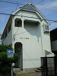 シャトル名島[2階]の外観