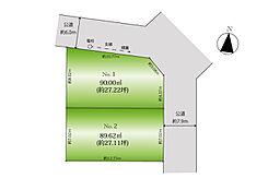 全2区画の販売となります。建築プランのご相談も承ります。